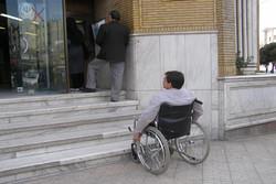 رایزنی با سازمان برنامه برای رفع مشکل تجهیزات توانبخشی معلولان