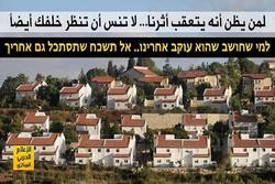 حزب الله يعلن الوصول داخل إسرائيل وينصح تل أبيب بالعربي والعبري