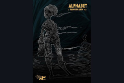 انیمیشن آلفابتا