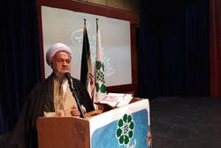 شهرداری محمدیه