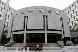 بانک مرکزی چین ۲۶۵ میلیارد یوآن به بازار تزریق کرد