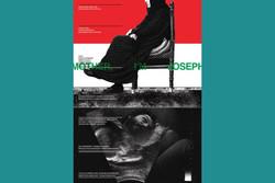پوستر انگلیسی من یوسفم مادر