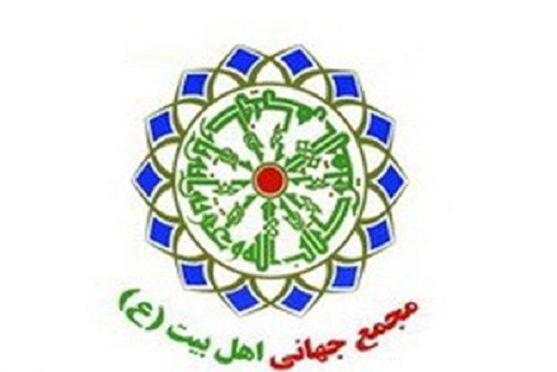 بیانیه مجمع جهانی اهل بیت در محکومیت اعدام دو جوان شیعه در بحرین
