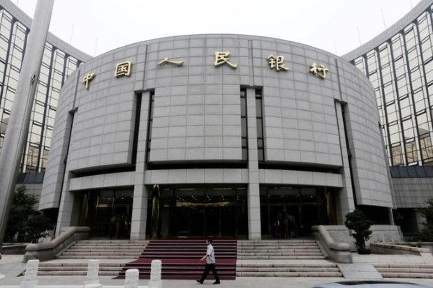 بانک مرکزی چین ۱۷میلیارد دلار از بازار بیرون کشید
