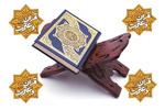 برگزیدگان ۶ بخش جشنواره ملی قرآن و عترت دانشگاهیان مشخص شدند
