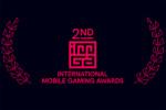 ۱۶نماینده ایران در جشنواره جهانی بازیهای موبایلی/ پایان حاشیهها؟