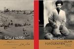 روایت یک عکاس آلمانی از حوزه های علمیه شیعیان