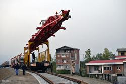إنهاء عمليات وضع سكك الحديد للممر الحديدي الدولي شمالي إيران/ صور