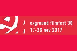 8 Iranian shorts go on screen in German Filmfest.