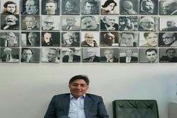 هیات علمی دانشگاه تهران