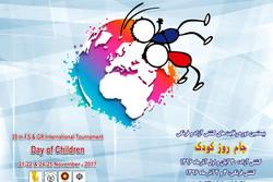 مشاركة 10 دول في كأس العالم للأطفال