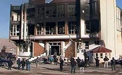 آتش زدن دفتر اتحادیه کرستان زاخو