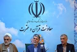 معاون جدید قرآن و عترت وزارت فرهنگ و ارشاد اسلامی منصوب شد