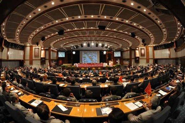 İran'da Sivil Savunma Milli Toplantısı başladı