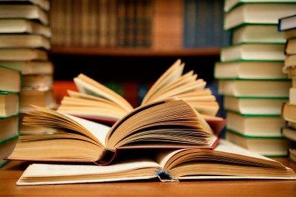 کتاب های درسی روانشناسی ویژه دوره کارشناسی تالیف شد
