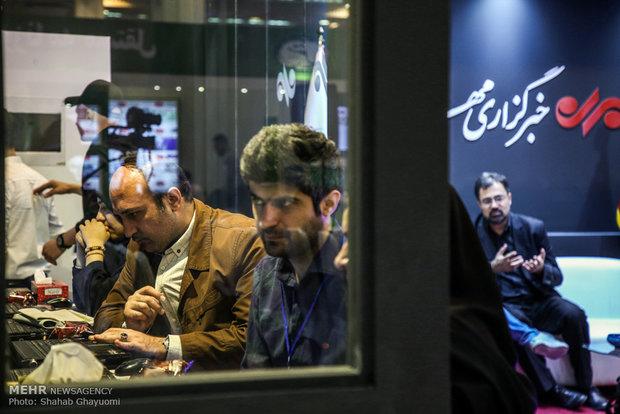 Tahran Basın Fuarı 4. gününü de geride bıraktı