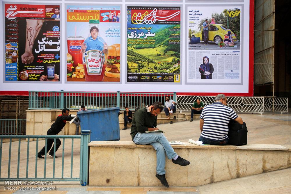 چهارمین روز بیست و سومین نمایشگاه مطبوعات و خبرگزاری ها -1