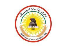 حزب دموکرات کردستان عراق