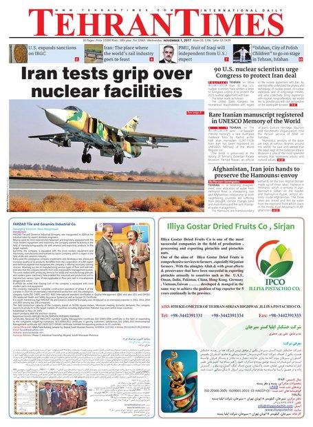 12965.pdf - صفحه 1