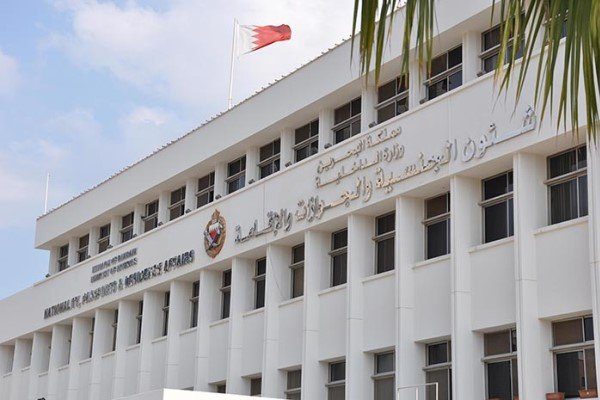 Bahrain claims thwarting two terrorist operations