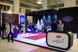 رسانههای برتر بیست و سومین نمایشگاه مطبوعات معرفی شدند