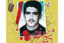 مردم قزوین به استقبال شهید فلاح میروند