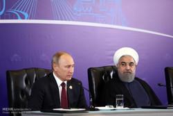 نشست خبری روسای جمهور ایران، روسیه و آذربایجان
