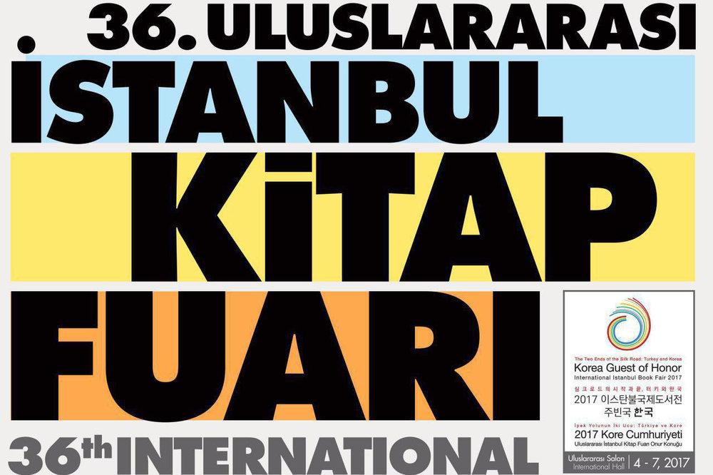 36. İstanbul Kitap Fuarı başladı