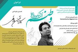 جایزه ادبی افشین یدالهی