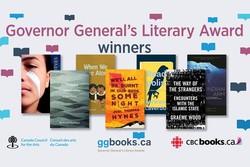 جوایز فرماندار کل کانادا