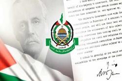 حماس: «بالفور» اشتباه قرن است که عذرخواهی انگلیس را طلب می کند