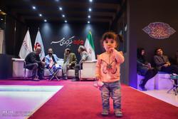 Tahran Basın Fuarı'nın yedinci günü
