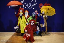 حاشیه هفتمین روز بیست و سومین نمایشگاه مطبوعات و خبرگزاریها