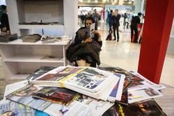 بیش از ۳.۵میلیارد تومان هزینه نمایشگاه مطبوعات امسال