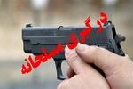 دستگیری ۹ شرکت کننده در نزاع مسلحانه در یاسوج