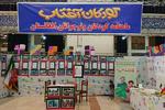 «کودکان آفتاب» پرچمدار رسانههای افغان در نمایشگاه مطبوعات تهران
