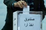 اعضای هیئت رئیسه دوره پنجم شورای اسلامی استان هرمزگان مشخص شدند
