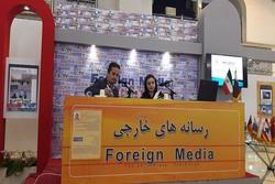 مراسلة العربي الجديد: العلاقة بين الإعلام العربي والايراني ضعيفة للغاية