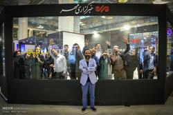 Tahran Basın Fuarı'nın son gününden kareler