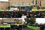 فریاد استکبار ستیزی در آذربایجان غربی طنین انداز شد