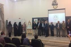 کتاب «رستگار منصور» در شیراز رونمایی شد