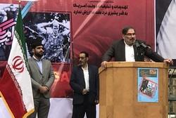 İran halkı ABD karşıtlığı konusunda rekora sahiptir