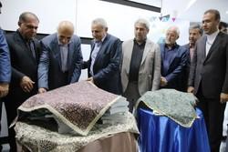 نمایشکاه صنعت نفت خوزستان