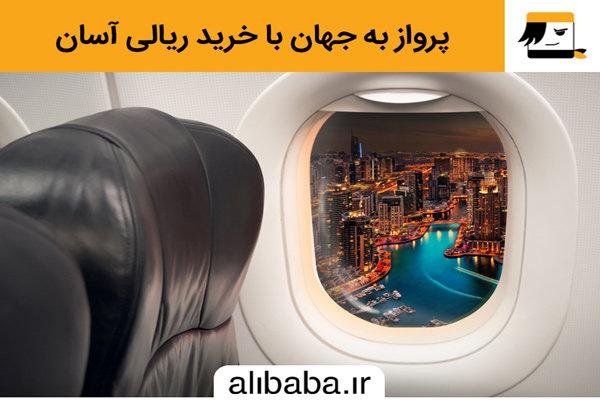 به دبی سفر کنید، ارزانتر و راحتتر از همیشه