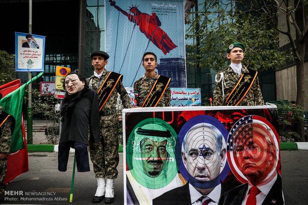 İran'da 4 Kasım gösterileri