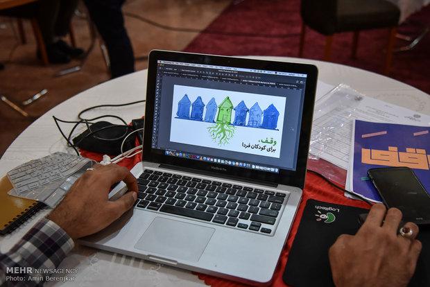 کارگاه ملی گرافیک و کارتون با موضوع وقف در شیراز