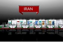 İranlı firmalar Abu Dabi Uluslararası Petrol Sergisi'ne katılacak