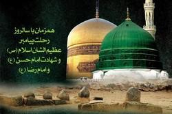 هیئات یزد در حرم امام رضا (ع) عزاداری میکنند