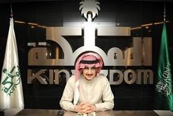 سقوط سهام بزرگترین شرکت عربستان پس از بازداشت «ولید بن طلال»