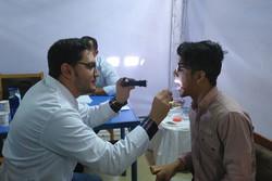 ویزیت پزشک